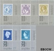 Nederland NL 1098#1102  1976 Int. Postzegeltentoonstelling Amphilex '77  cent  Gestempeld