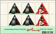 Nederland NL 1344  1985 Kind en verkeer  cent  Gestempeld