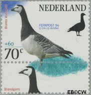 Nederland NL 1598a  1994 Postzegeltentoonstelling Fepapost 70 cent  Gestempeld