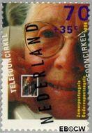 Nederland NL 1608  1994 Ouderen en telefooncirkel 70+35 cent  Gestempeld
