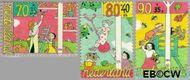 Nederland NL 1624#1626  1994 Spelende kinderen  cent  Gestempeld