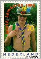 Nederland NL 1647  1995 Wereld Jamboree 70 cent  Gestempeld