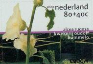 Nederland NL 1971  2001 Tuinen in Nederland 80+40 cent  Gestempeld