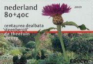 Nederland NL 1972  2001 Tuinen in Nederland 80+40 cent  Postfris