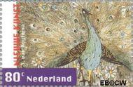 Nederland NL 1980  2001 Nieuwe kunst 80 cent  Postfris