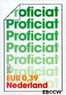 Nederland NL 2055  2002 Felicitatie- zegels 39 cent  Gestempeld