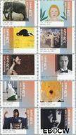 Nederland NL 2325#2334  2005 Kunst  cent  Gestempeld