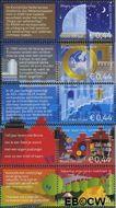 Nederland NL 2571#2575  2008 Diverse jubilea  cent  Gestempeld