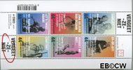 Nederland NL 2641  2009 Ouderenzegels- Vergeet ze niet  cent  Gestempeld