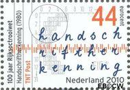 Nederland NL 2703  2010 Rijksoctroowet 44 cent  Gestempeld