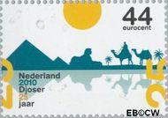 Nederland NL 2712  2010 Djoser  cent  Gestempeld