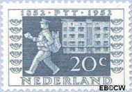 Nederland NL 591  1952 Postzegeljubileum 20 cent  Postfris