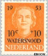 Nederland NL 601#  1953 Watersnood  cent  Gestempeld