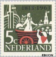 Nederland NL 808  1963 Onafhankelijkheid 5 cent  Gestempeld