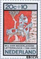 Nederland NL 861  1966 Nederlandse letterkunde 20+10 cent  Gestempeld