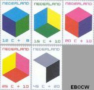 Nederland NL 978#982  1970 Kubus  cent  Postfris
