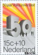 Nederland NL 985  1971 Volksuniversiteit 15+10 cent  Gestempeld