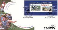 Nederland NL E433  2001 Vrijwilligerswerk  cent  FDC zonder adres