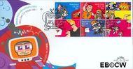 Nederland NL E442  2001 Cartoons  cent  FDC zonder adres