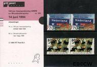 Nederland NL M125  1994 Diversen  cent  Postfris