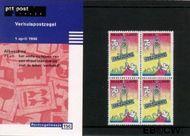 Nederland NL M150  1996 Verhuiszegel  cent  Postfris