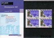 Nederland NL M163a  1997 Elfstedentocht  cent  Postfris