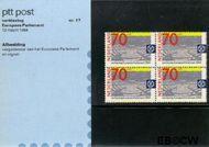 Nederland NL M17  1984 Verkiezingen Europees Parlement  cent  Postfris