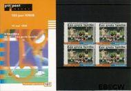 Nederland NL M187  1998 Koninklijke Hockeybond  cent  Postfris