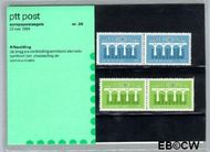 Nederland NL M20  1984 C.E.P.T.- Brug  cent  Postfris