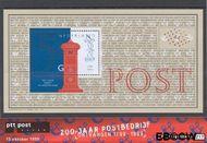 Nederland NL M217  1999 Nationaal Postbedrijf  cent  Postfris