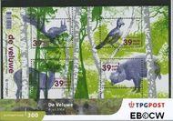 Nederland NL M300  2004 De Veluwe  cent  Postfris