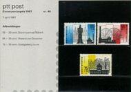 Nederland NL M46  1987 Industriële Monumenten  cent  Postfris