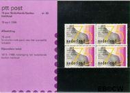 Nederland NL M55  1988 Kankerinstituut  cent  Postfris