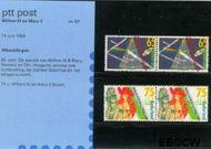 Nederland NL M57  1988 William & Mary  cent  Postfris
