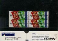Nederland NL M62  1989 Verzelfstandiging P.T.T.  cent  Postfris