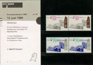 Nederland NL M75  1990 C.E.P.T.- Postkantoren  cent  Postfris