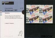 Nederland NL M81  1991 Februari-staking 1941  cent  Postfris