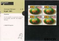 Nederland NL M86  1991 Nijmeegse vierdaagse  cent  Postfris