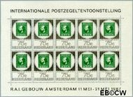 Nederland NL V888  1967 Postzegeltentoonstelling Amphilex  cent  Postfris
