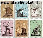 POR 1121#1126 Postfris 1971 Windmolens