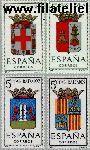 SPA 1317#+1321+1326+1333 Postfris 1962 Provinciewapens