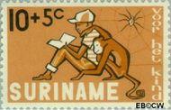 Suriname SU 432  1965 Kind en dier 10+5 cent  Gestempeld