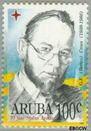 Aruba AR 171  1996 Politici 100 cent  Gestempeld