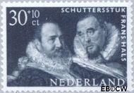 Nederland NL 770  1962 Museumvoorwerpen 30+10 cent  Gestempeld