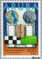 Aruba AR 181  1996 Lodge 100+50 cent  Gestempeld
