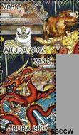 Aruba AR 372a#372b  2007 Chinees Nieuwjaar  cent  Gestempeld