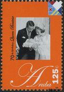 Aruba AR 389  2008 Koningin Beatrix 125 cent  Gestempeld