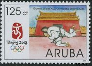 Aruba AR 399  2008 Olympische Spelen Beijing 125 cent  Gestempeld