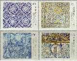 azo 442#445 Postfris 1994 Tegels
