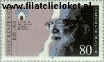 Bundesrepublik BRD 1252#  1985 Kentenich, Josef  Postfris
